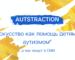 AUTSTRACTION NFT-7